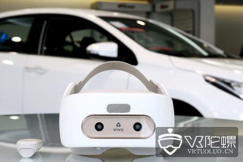 HTC与丰田联手推出VR汽车试驾系统