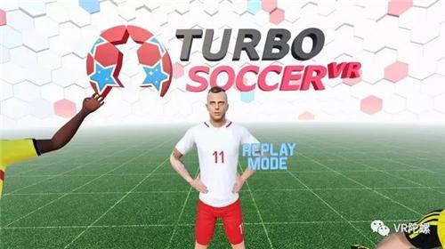 想去世界杯踢球? VR足球游戏了解一下 | 游戏测评