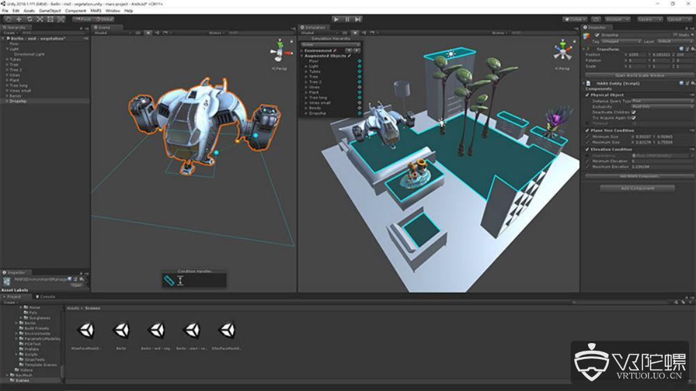 Unity发布新工具MARS,用于构建更强大的AR应用