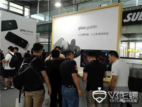 Pico CEO周宏伟:2018年下半场VR硬件公司的突围姿势