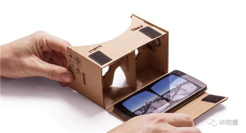 """在VR色情中""""沦陷""""的VR一体机"""