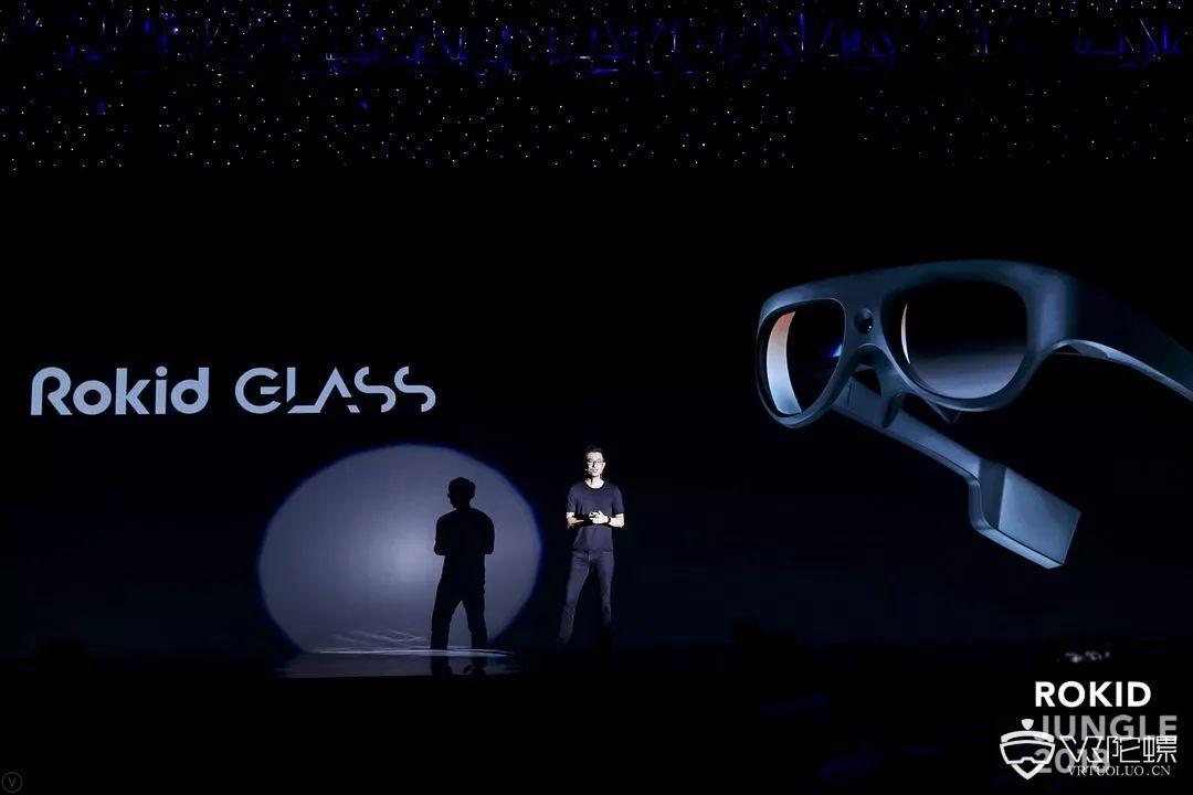 独立AR眼镜Rokid Glass发布 预计于年底量产
