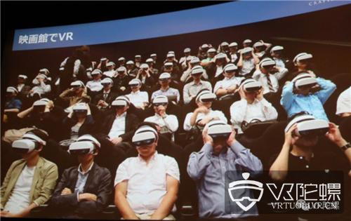 日本影视巨头正式落地VR影院,使用中国初创公司VR一体机