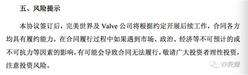 关于Steam中国锁区,Steam的官方回复怎么说?