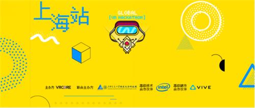 """2018 Global VR Hackathon·上海站完美收官!对于""""食"""",各组的答案是……"""