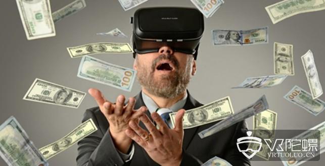 2018上半年VR/AR融资报告:总融资额83.1亿元,同比上升165%