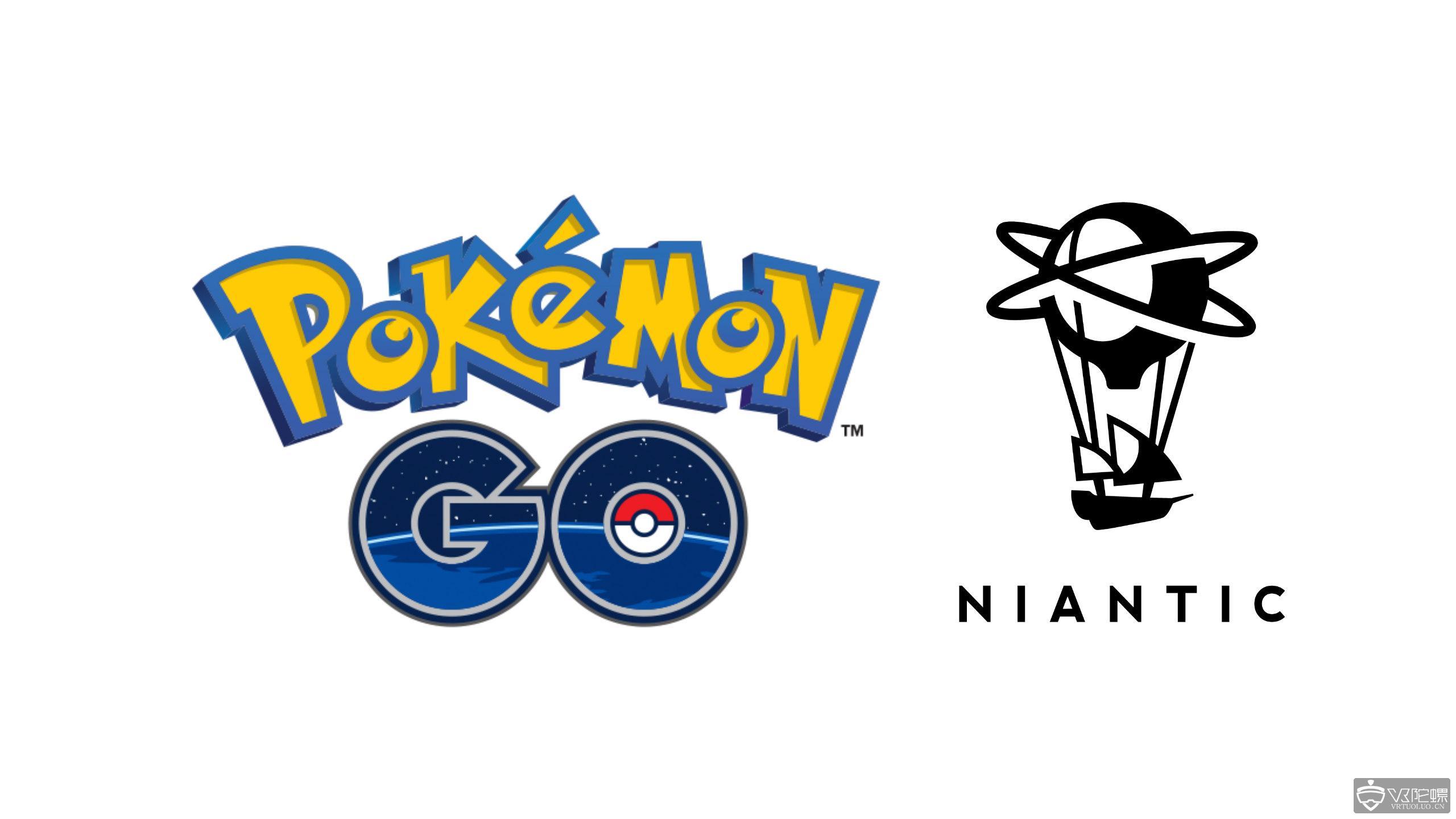 《Pokemon Go》营收达18亿美元,日营收达到200万美元