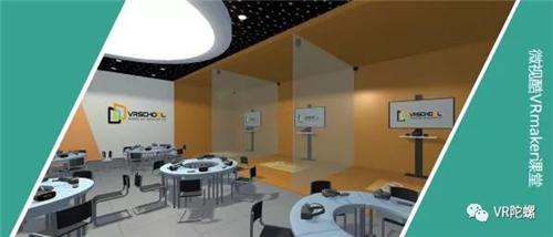 华为iLab发布VR教育白皮书:年收数千万到数亿,VR教育的市场现状及挑战