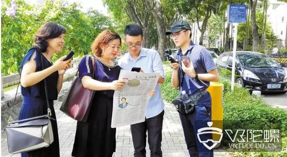 深圳商报推出纸媒AR广告