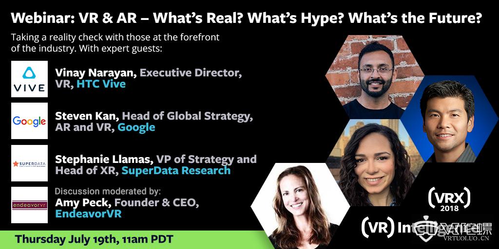 探讨VR/AR最新趋势,谷歌、HTC出席VR网络研讨会