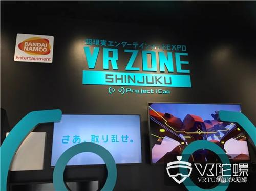 独家!VR ZONE新宿店月收入近1400万元,年客流达50万,人均消费326元