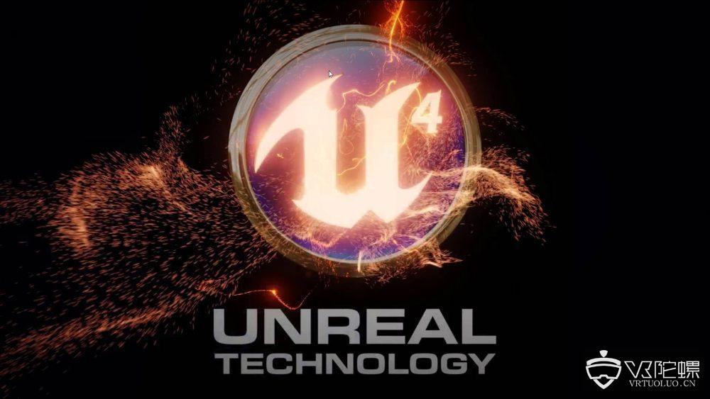 Unreal Engine更新4.20版本,将提供官方MR视频支持