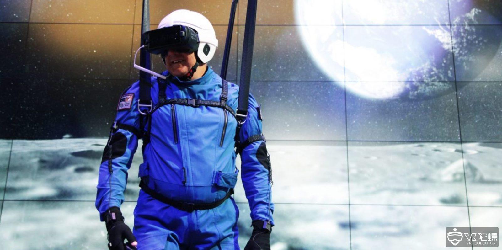 三星与NASA合作推出4D月球重力VR体验
