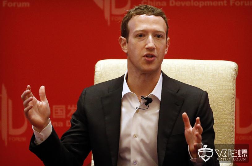 Facebook在华企业脸书科技(杭州)有限公司注册信息已消失