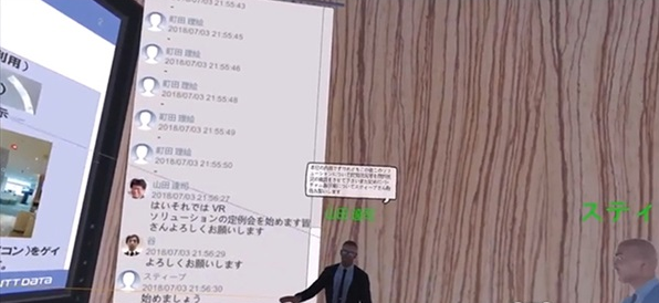 """日本电信运营商NTT实测""""VR会议""""系统,或将在2020年全面推广"""