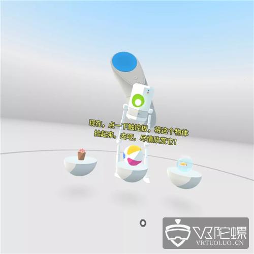 虚拟现实中的虚拟现实?移动VR游戏标杆之作