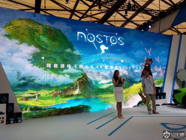 【CJ2018】 HTC联合育碧、网易、Oasis Games、等带来多款VR游戏大作