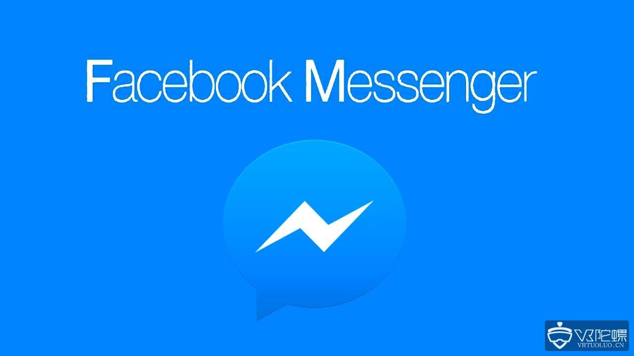 Facebook致力于研发Messenger的AR游戏应用