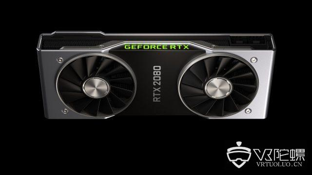 NVIDIA推出RTX 20系列显卡,将支持VirtualLink端口