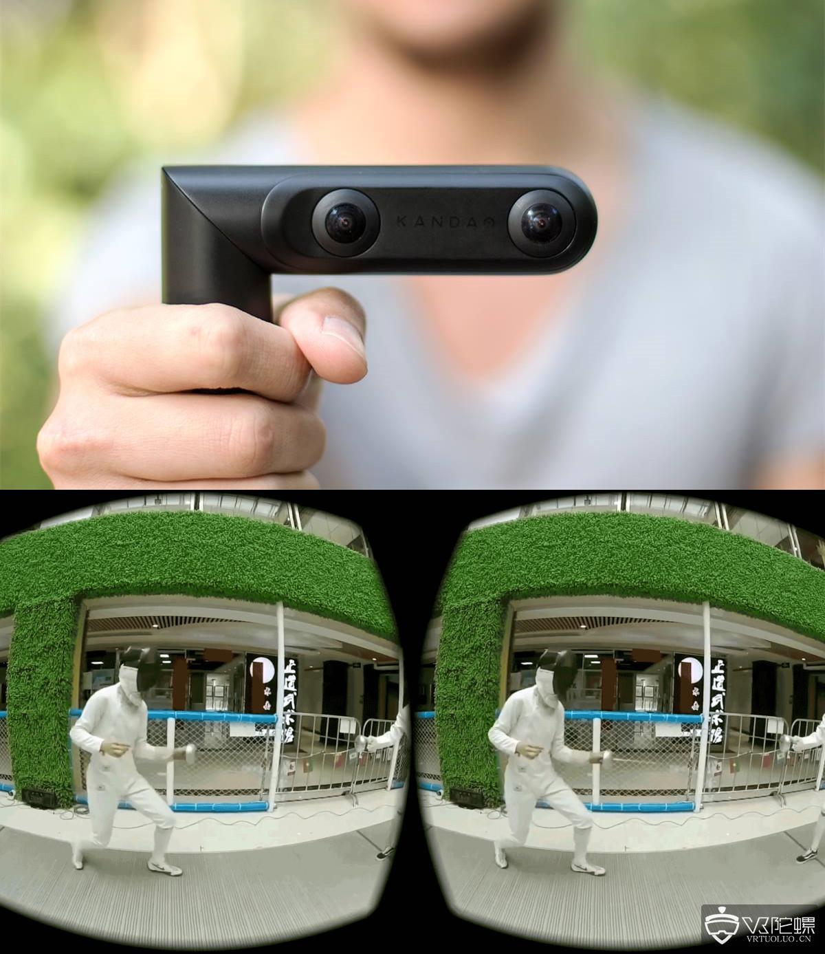 """看到科技发布""""旅拍神器""""QooCam全景相机,售价2499元支持3D 4K防抖拍摄"""
