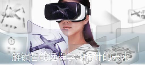 Adobe Captivate 2019版正式推出,支持VR沉浸式体验