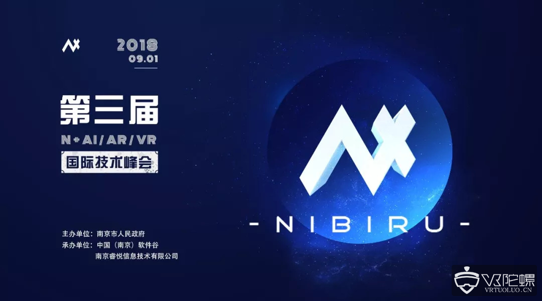 Nibiru N+(3rd) AI/AR/VR国际技术峰会倒计时1天:  云集全球 AR/VR/AI 技术、场景企业