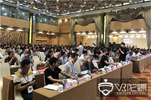 Nibiru 2018 第三届 N+ AI/AR/VR 国际技术峰会圆满举行