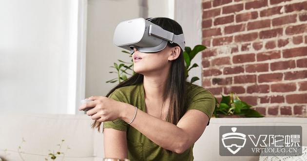 IDC:VR头显Q2出货量同比下降33.7%,VR一体机增长417.7%