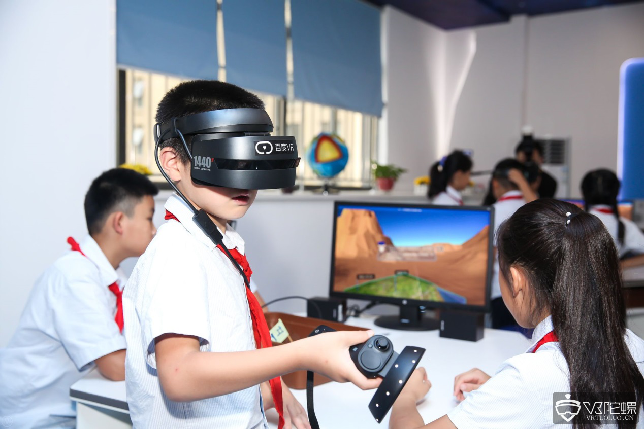 """百度VR参展2018百度云智峰会,""""百度教育大脑""""和""""VR教室""""为智慧教育赋能"""