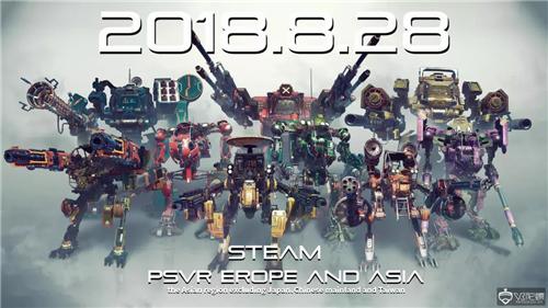 首款PS平台与PC平台联机对战的VR游戏,《Code51》像高达一样对战