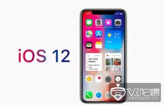 苹果正式推送iOS 12,ARKit 2.0新增共享体验、持续性等功能