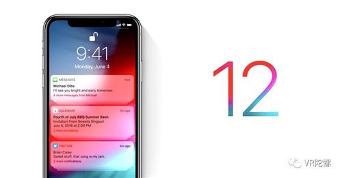 iOS 12正式上线!ARKit 2.0体验如何?
