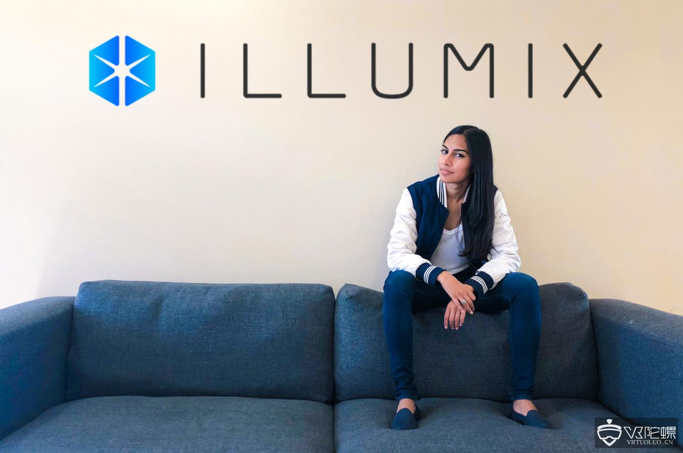 AR游戏创作平台Illumix宣布完成860万美元的种子轮融资