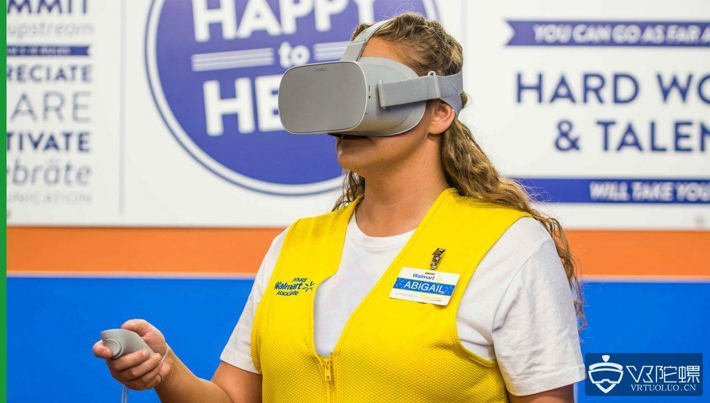 沃尔玛购置17000台Oculus Go,将大力推广培训计划