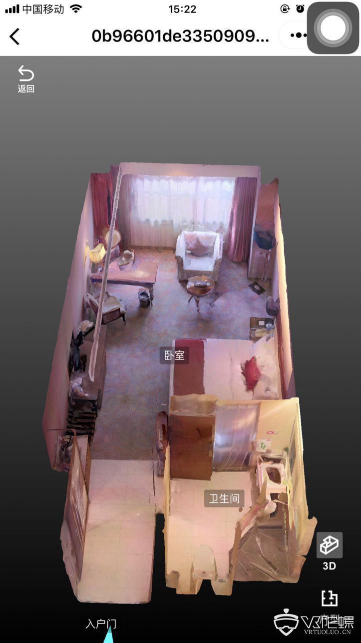 同程艺龙与如视合作,推出酒店VR订房功能