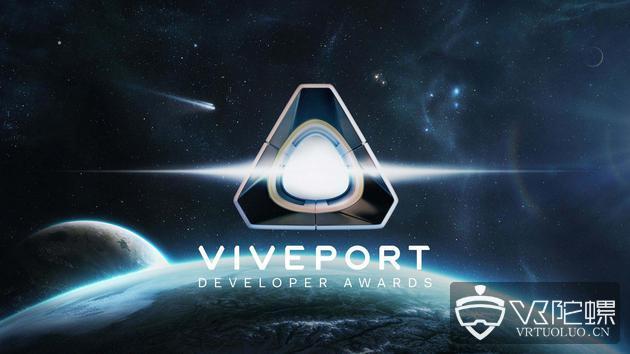 Viveport宣布已上线超1500款内容,利润100%回馈开发者