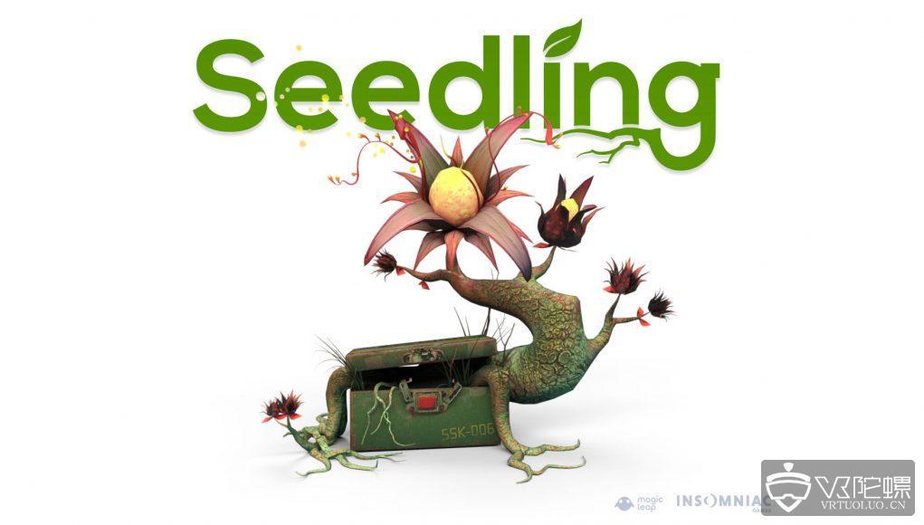Insomniac推首款AR游戏《Seedling》,将于11月登陆Magic Leap One