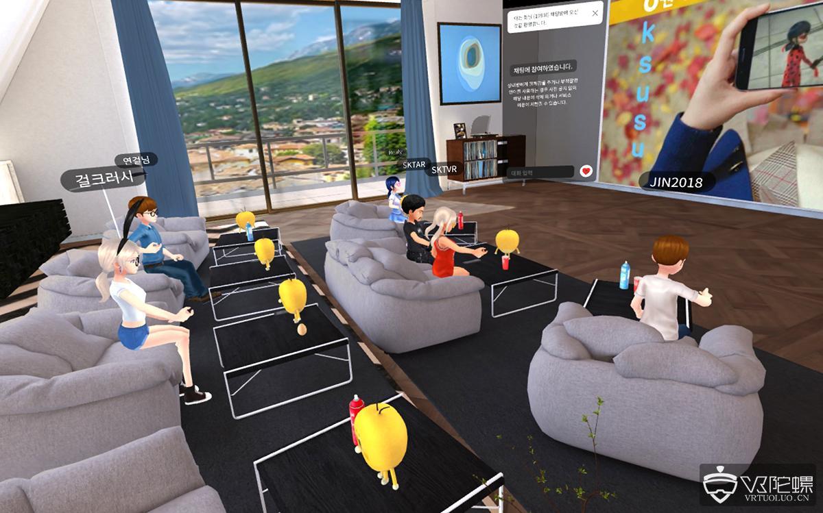 韩国通信公司SK Telecom推出VR社交应用《Oksusu Social VR》