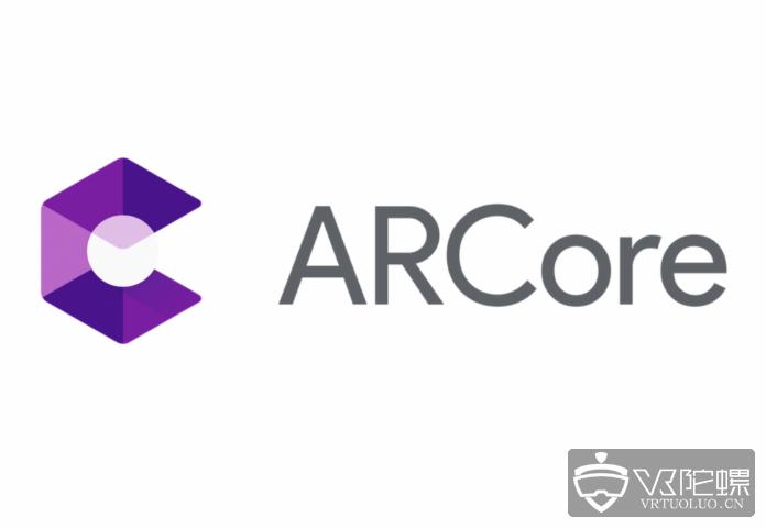 谷歌ARCore宣布支持iPhone XS及iPad Pro
