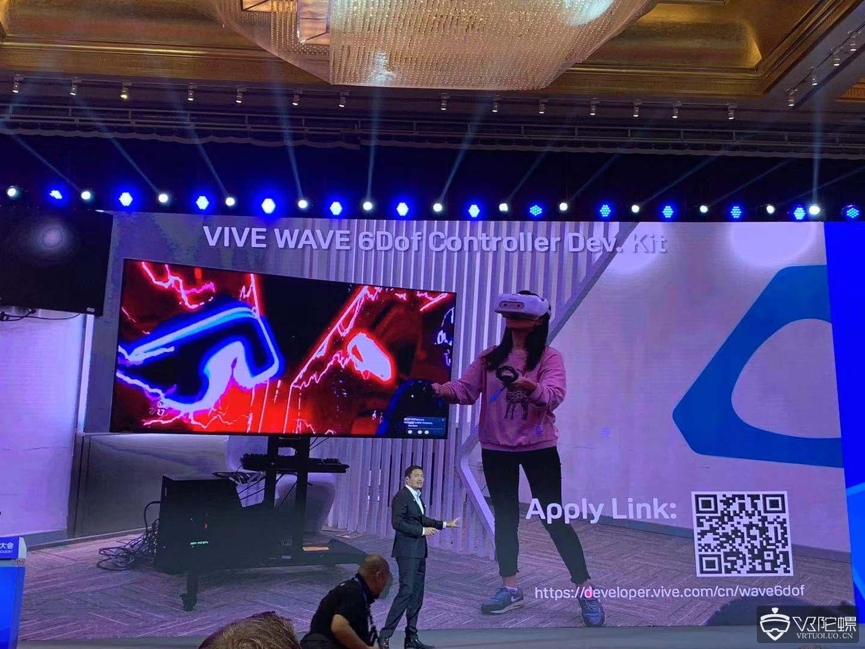 HTC VIVE推出VR一体机6DOF手柄开发者套件,面向Vive Wave平台所有开发者