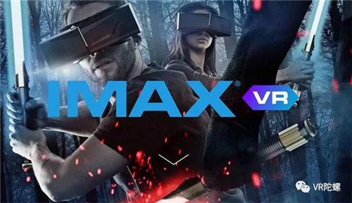 一年关3家店,为什么IMAX VR也撑不住了?