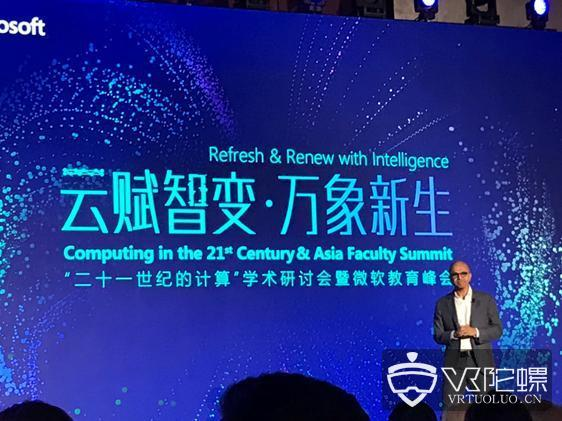 微软CEO:正解决2038年的问题,押注增强现实、量子计算、人工智能三种技术