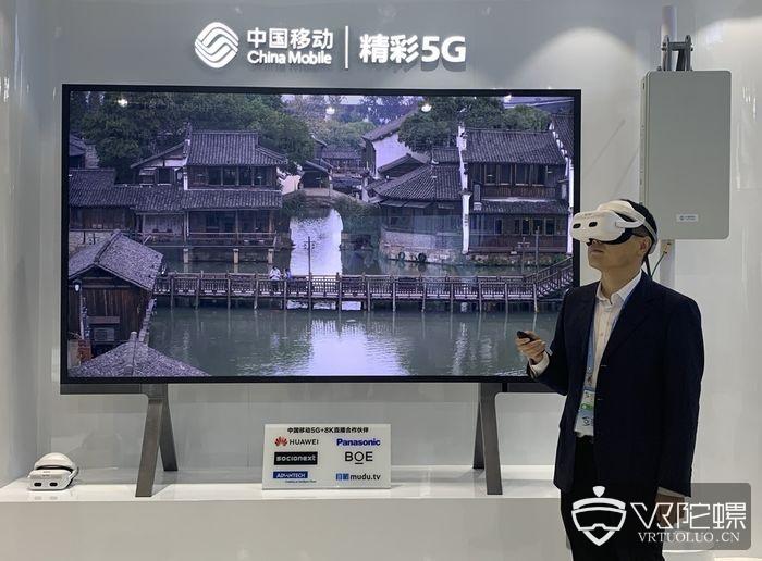 中国移动5G联合创新中心和华为联合发布8K VR直播业务,采用创维VR一体机