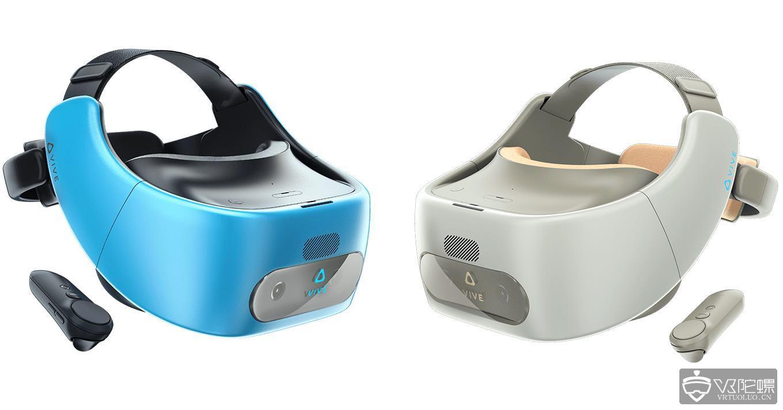 VIVE FOCUS登陆北美和欧洲市场,将为B端用户提供VR解决方案