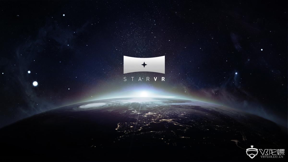 上市仅半年,宏碁旗下宏星技术StarVR宣布从台湾退市