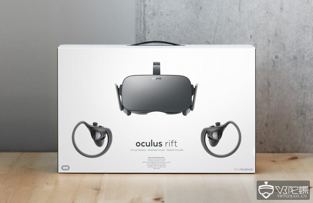 黑五季:直降$60,Oculus Rift套装仅售$340