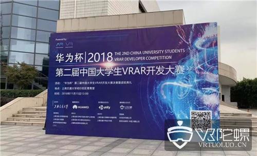 上海交大、华为、Unity、索尼等都在如何推动中国VR/AR人才培养?