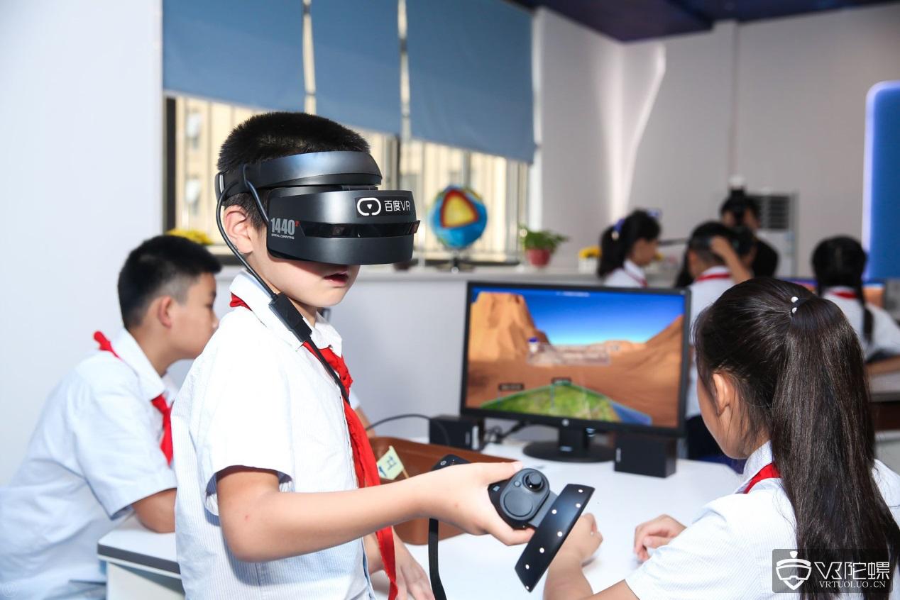 百度VR再现南昌,一体化解决方案吸睛中国教育装备展
