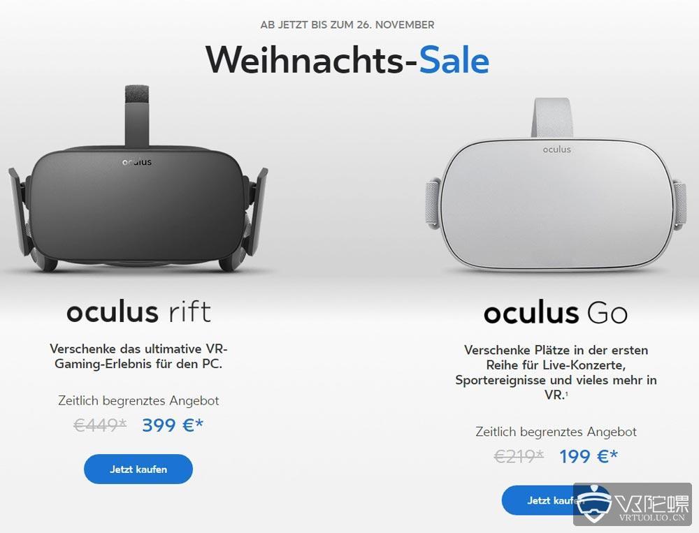黑五季:Oculus欧洲定价更正,Oculus Go再减20欧元