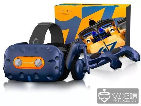 Vive Pro迈凯轮限量版上线,售价12888元